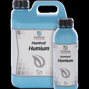 humival humium 1l 5l 1 e1612296400479
